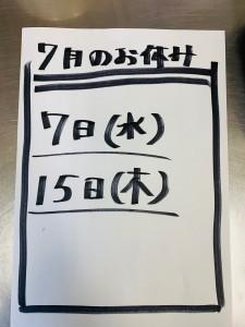 IMG_7353